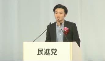 SEALDsの奥田愛基は、民進党の応援スピーチの中で「被選挙権を25歳から18歳に下げてほしいと強く思っています」と述べた。
