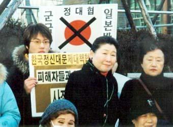 超反日の岡崎トミ子が死去!国民の血税で韓国の反日デモへ!日本大使館に売春婦への謝罪と賠償を要求