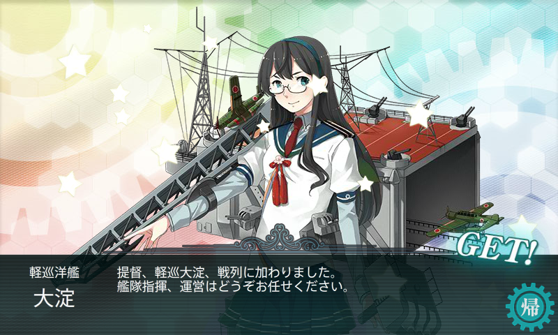 KanColle-170214-22483966.png