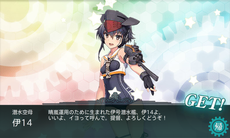 KanColle-170216-03470532_20170218204052693.png