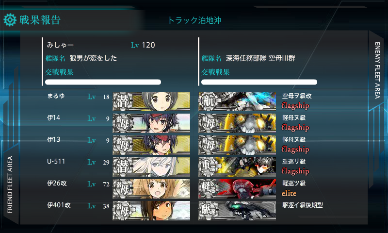 KanColle-170218-21575736.png