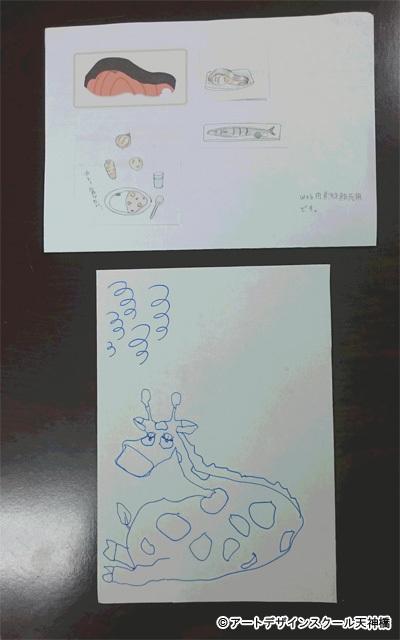 happyoukai2.jpg