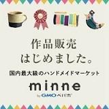 minne_a_200_200.jpg