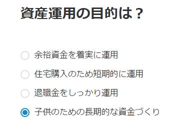 wealthnavi人気