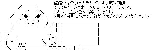 WS001386.jpg
