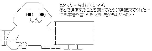 WS001403.jpg