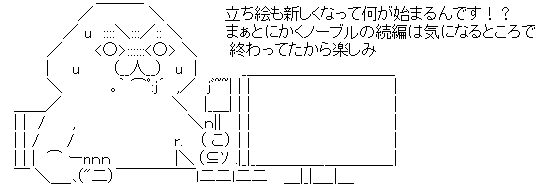 WS001404.jpg