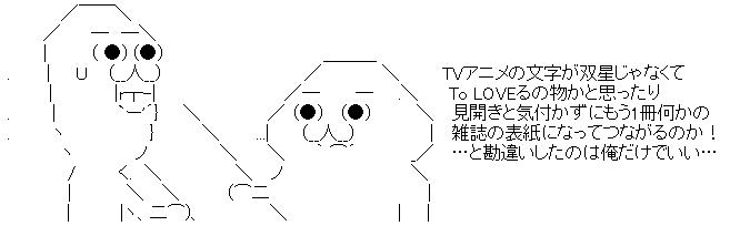 WS001407.jpg