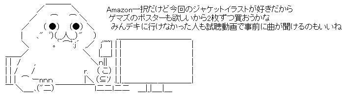 WS001434.jpg