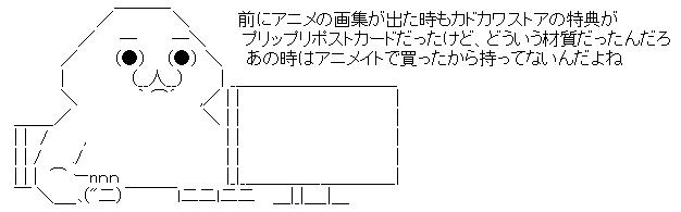 WS001493.jpg