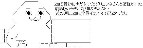 WS001495.jpg