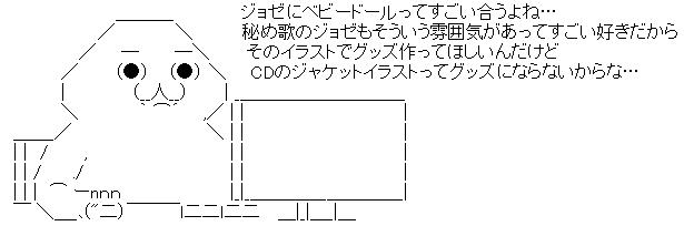 WS001504.jpg