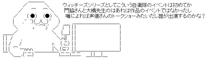 WS001508.jpg