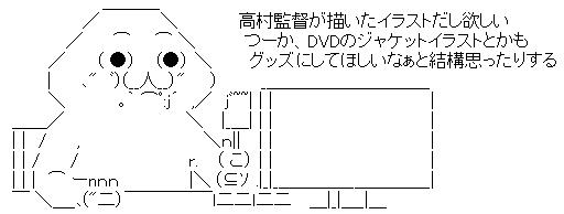 WS001509.jpg