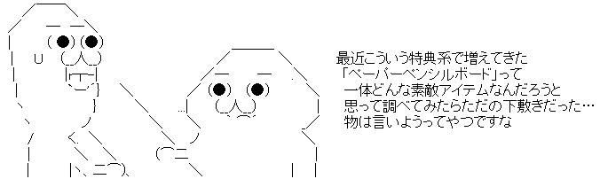 WS001514.jpg