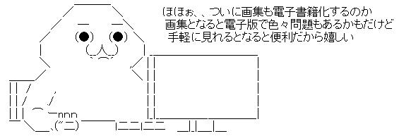 WS001515.jpg