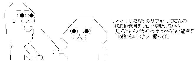 WS001546.jpg
