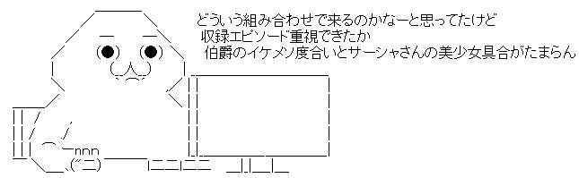 WS001557.jpg