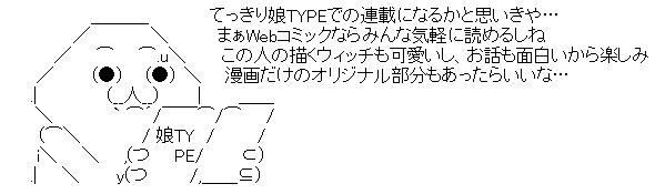 WS001561.jpg