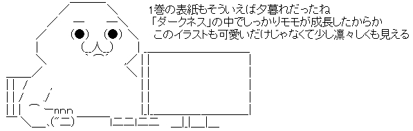 WS001562.jpg