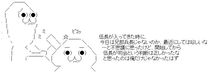 WS001568.jpg