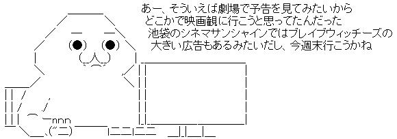 WS001578.jpg