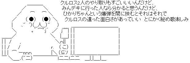 WS001581.jpg