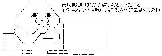 WS001583.jpg