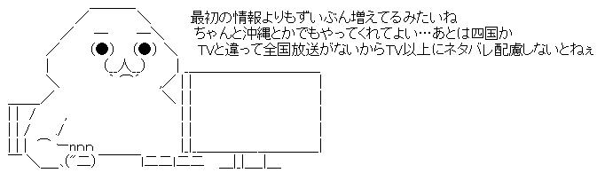 WS001599.jpg