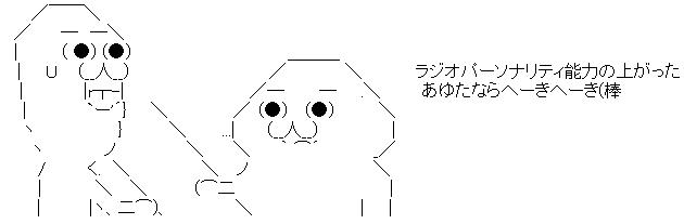 WS001600.jpg