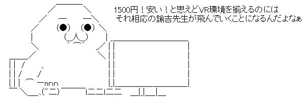 WS001601.jpg