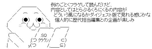 WS001602.jpg