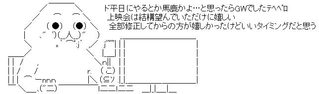 WS001603.jpg