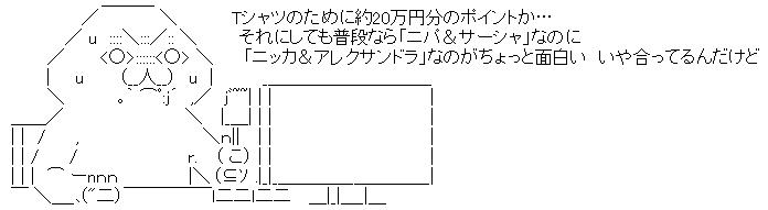 WS001606.jpg