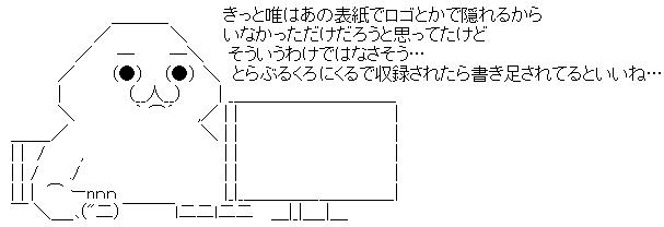 WS001607.jpg