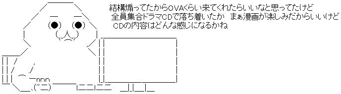 WS001642.jpg