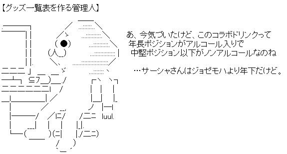 WS001660.jpg