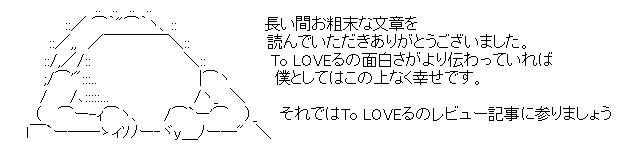 WS001688.jpg