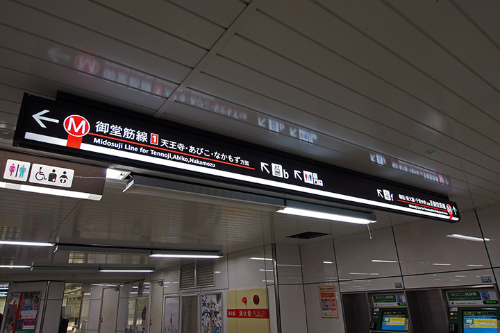 20170218_namba-10.jpg