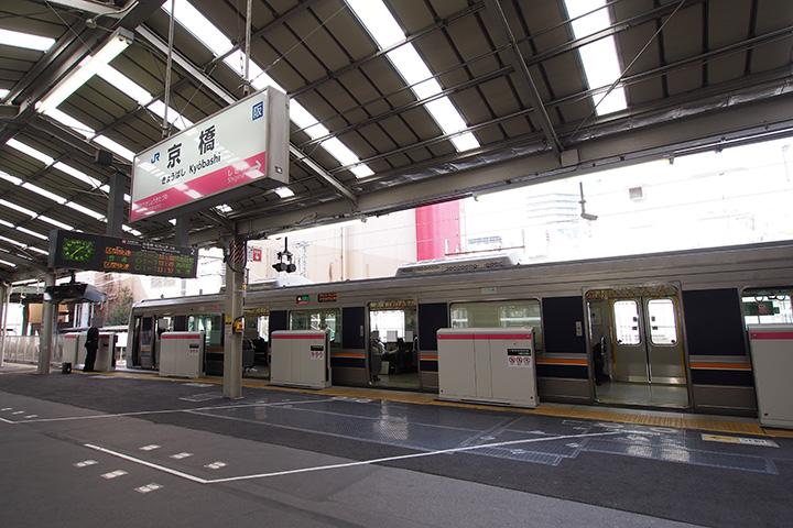 20170226_kyobashi-01.jpg