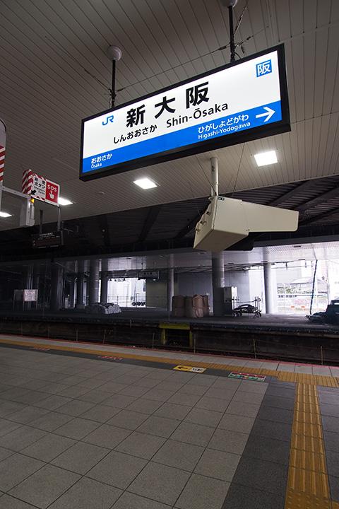 20170226_shin_osaka-01.jpg