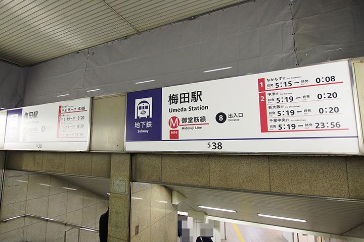 20170226_umeda-05.jpg