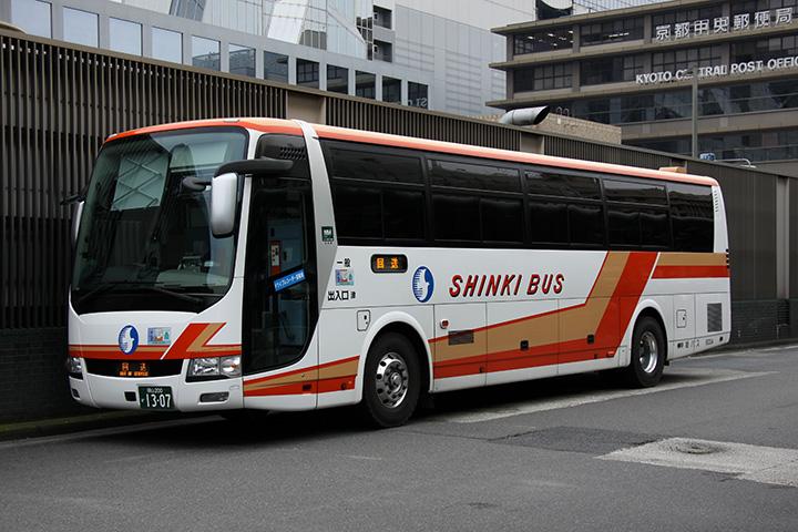 20170305_shinki_bus-01.jpg
