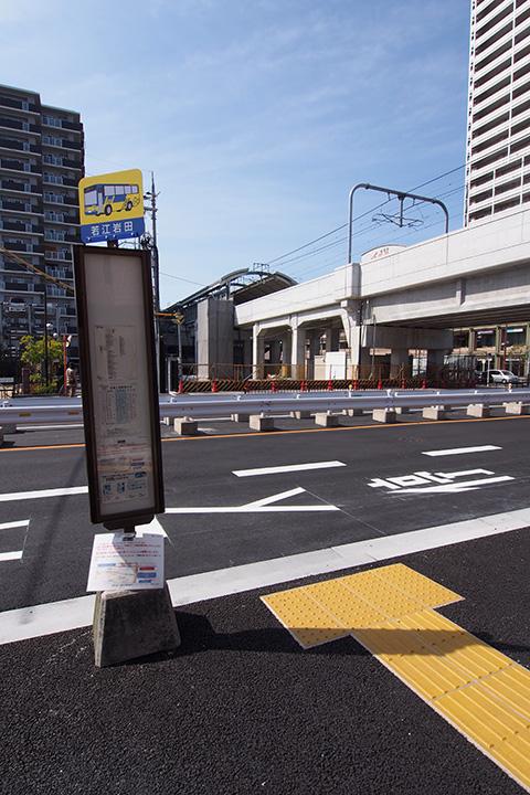 20170312_wakae_iwata-07.jpg