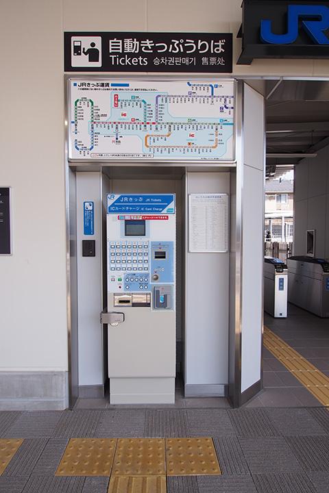 20170318_aki_kameyama-05.jpg
