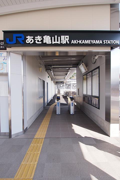 20170318_aki_kameyama-06.jpg
