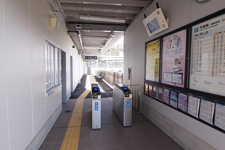 20170318_aki_kameyama-07.jpg