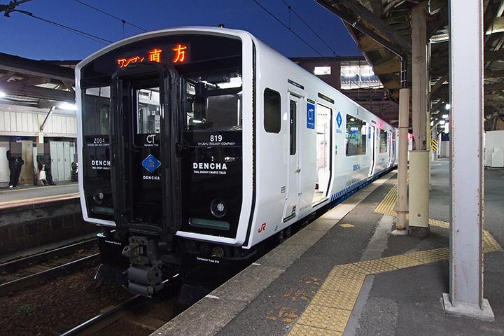 20170318_jr_kyushu_ec_819_0-02.jpg