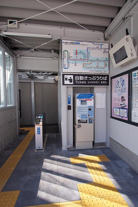 20170318_kodo_homachigawa-12.jpg