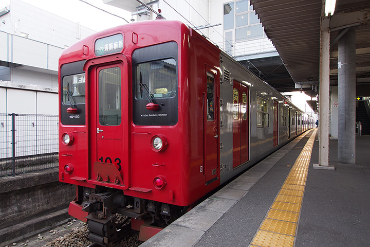 20170319_jrkyushu_ec_103_1500-01.jpg